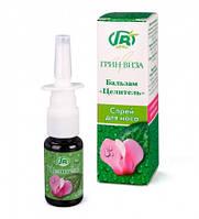Целитель-Спрей при острых и хронических воспалительных заболеваниях полости носа, носовых пазух и