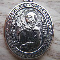 Серебряная подвеска-ладанка Святая Ксения, фото 2