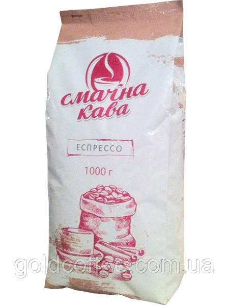 Зерновой кофе Смачна кава Еспрессо, 1 кг