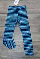 Стрейчевые котоновые брюки для девочек 6- 12 лет