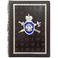 Книга шкіряна Історія царської охранки, фото 1