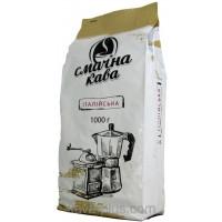 Зерновой кофе Смачна кава Італійська, 1 кг