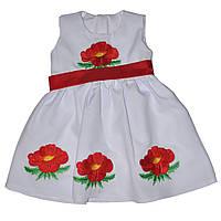 Платье Майя детское для девочки