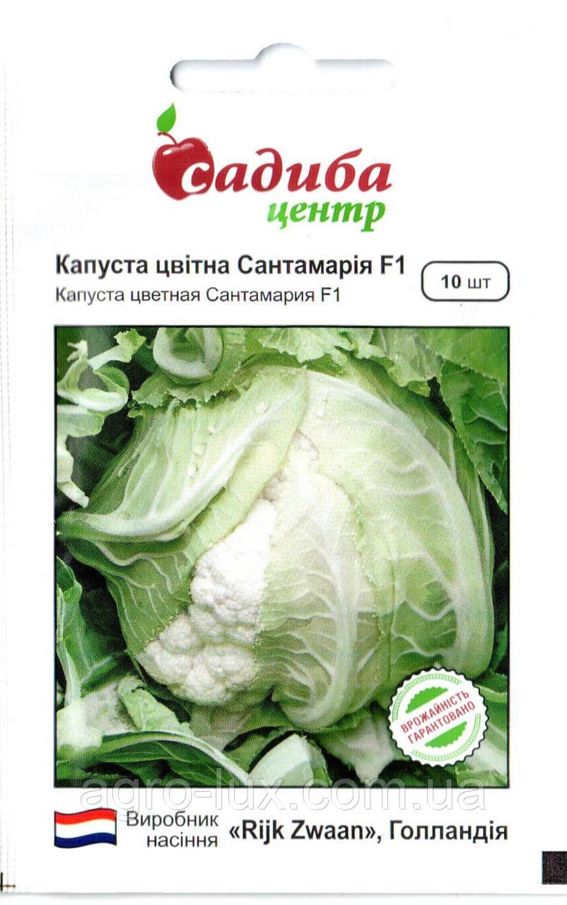 Семена капусты цветной Сантамария F1 10 шт