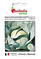 Семена капусты б/к средней Бригадир F1 20 шт