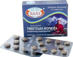 Тибетская формула №20