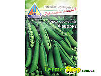 Горох Фаворит овочевий (30г)