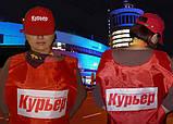 Одежда для промоутеров Киев Чернигов Винница Луганск, фото 5