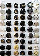 Пуговицы  с ушком пластиковые пальтовые диаметр 28 и 23 мм