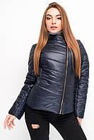 Куртка-17 синий р. 42-50