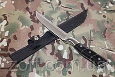 Ніж з фіксованим клинком AK392, фото 3