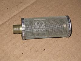 Фильтр трубки приемной в сборе (Россия). 5320-1104023