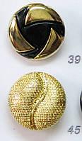Пуговицы пластиковые пальтовые диаметр 28 и 23 мм