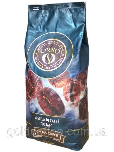 Зерновой кофе Orso crema 1 кг