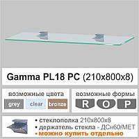 Полка из стекла Commus  PL18 PС
