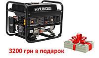 Генератор Hyundai 9000FE ATS