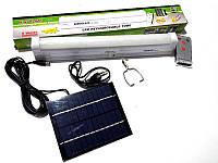 Аккумуляторная лампа Kingblaze GD-1036s + солнечная панель в подарок
