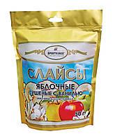 Слайсы фруктовые «Слайсы яблочные сушеные с ванилью» 50 г
