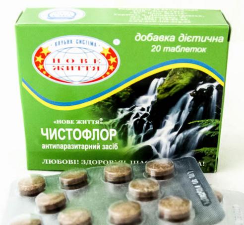 Чистофлор №20
