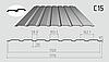 Профнастил стеновой C-15 1170/1120 с цинковковым покрытием 0,50мм
