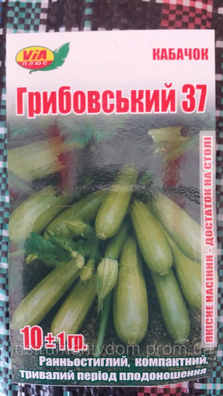 """Семена кабачка """"Грибовский 37"""" ТМ VIA-плюс, Польша (упаковка 10 пачек по 10 г)"""