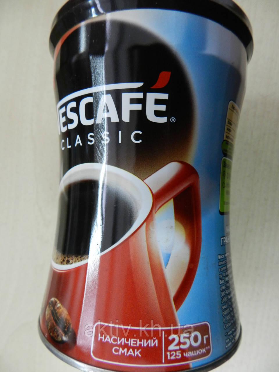 Кофе Нескафе классик 250 гр