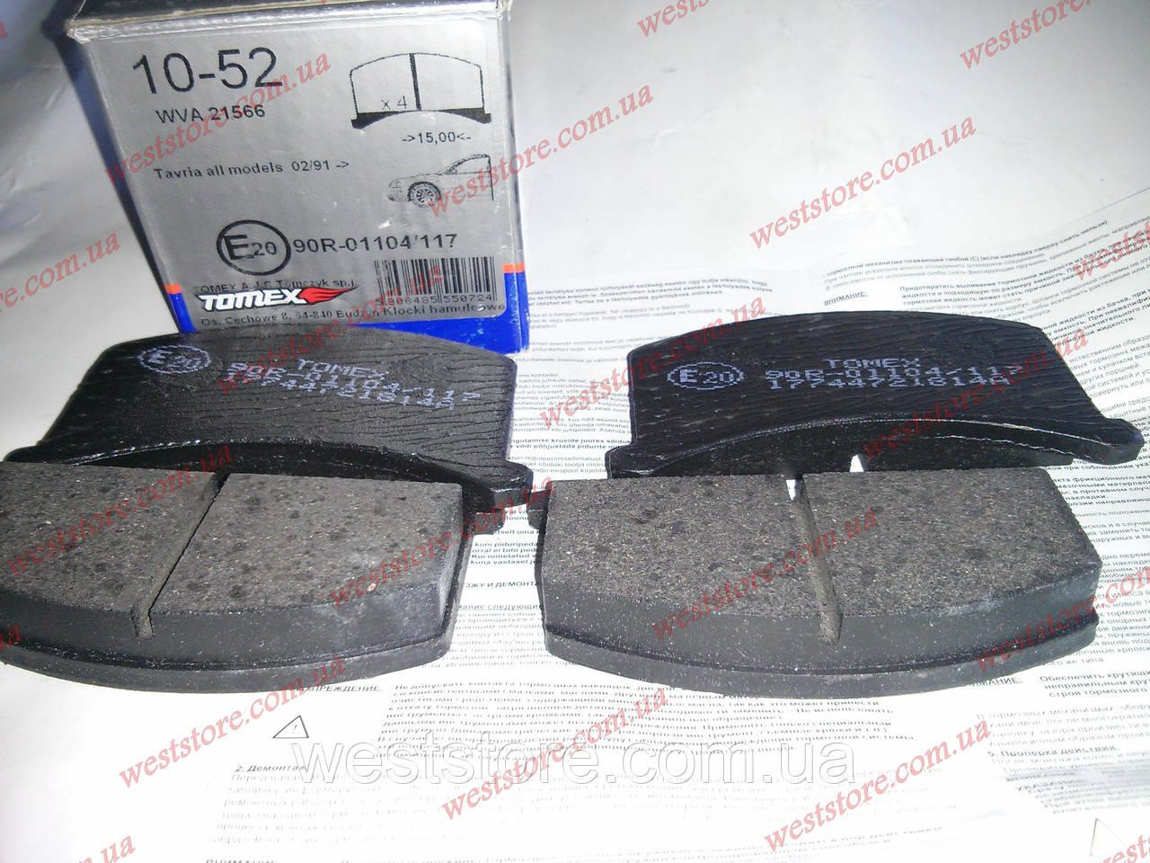 Колодки тормозные передние заз 1102 1103 таврия славута Tomex 10-52