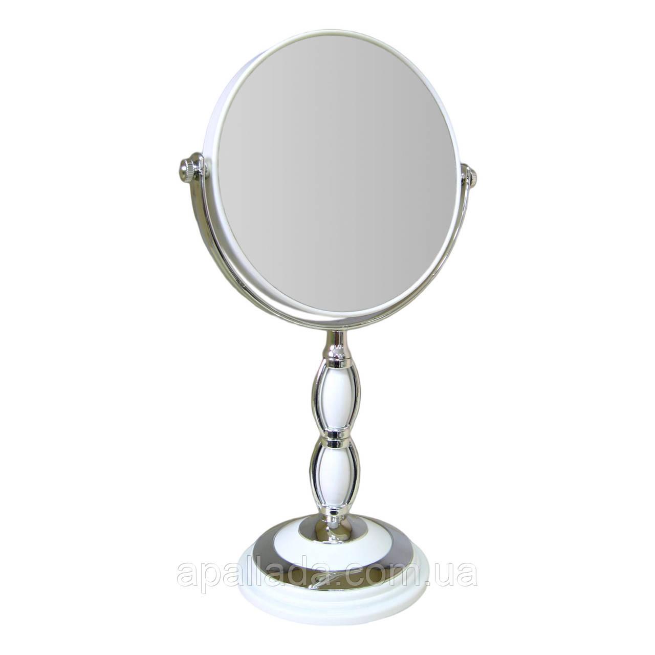 Зеркало косметическое 30 см.