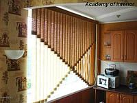 Вертикальные жалюзи из натуральных материалов