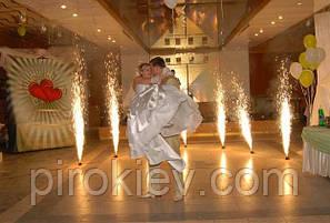 Холодные фонтаны на Свадьбу
