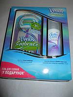 Набор бритвенных принадлежностей серии Gillette Venus Embrace