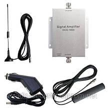 Комплект Автомобильный усилитель мобильной связи GSM комплект