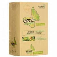 Дизао Экспресс-натумаска для лица жожоба-авокадо Dizao