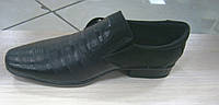 Туфли Tom.m (Т2002)