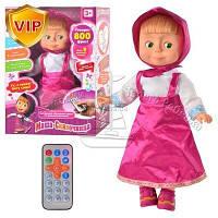 Интерактивная кукла Маша-сказочница с пультом р/у ММ 4614 (800 фраз)