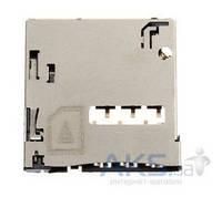 (Коннектор) Aksline Разъем SIM-карты Samsung i9300 Galaxy S3 / i9500 Galaxy S4 / i9505 Galaxy S4 / N7100 Note 2 / N7105 Note 2