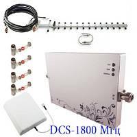 Комплект Репітер підсилювач сигналу gsm, DCS 1800 mHz для будинку
