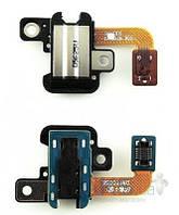 Шлейф для Samsung T810/T815 Galaxy Tab S2 9.7 с разъемом гарнитуры (Original)
