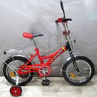 Велосипед PROFI детский 14 дюймов P 1436