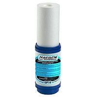 Картридж к фильтру для воды GP 10 комбинированный Насосы+