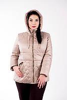 Куртка женская №27 бежевый р. 46-54