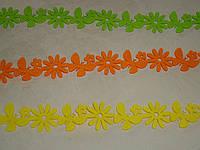 Лента-бордюр флизелин оранжевая 4*80  см