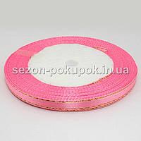 (Люрекс) Лента атласная с золотым люрексом ширина 0,6 см. (23 метра)  Розовый цвет