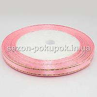 (Люрекс) Лента атласная с золотым люрексом ширина 0,6 см. (23 метра). Светло розовый цвет