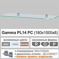 Полка из стекла Commus PL14 PC
