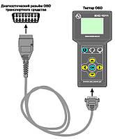 Автосканер диагностический SXC 1011 к системам EOBD и OBD II