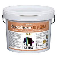 Stucco-Décor DI Perla декоративна штукатурка