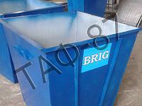 Логотип для бака ТБО
