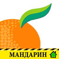 """Плитка """"Золотой Мандарин"""" - Киев, Обухов"""