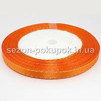 (Люрекс) Лента атласная с золотым люрексом ширина 0,6 см. (23 метра). Цвет - оранжевый